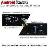 "hd מסך 10.25"" סטריאו מסך HD אנדרואיד 7.0 עד לרכב GPS Navi מפה אאודי A4 8W 2016 ~ 2019 MMI מקורי סגנון מולטימדיה נגן רדיו אוטומטי (2)"
