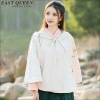 2018 Winter New Women Jacket Cotton Chinese Style Jacket Coat Spring Traditional Chinese style AA1702X