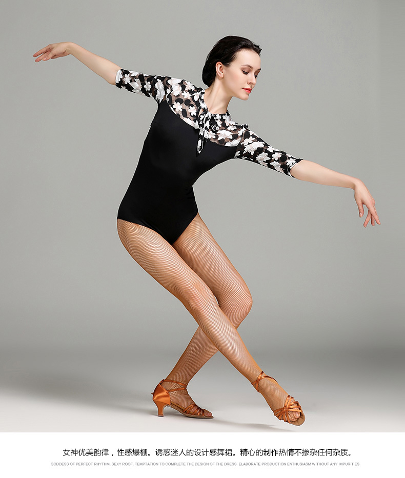 Intellective Lady Dancing Practice Jumpsuit Girls Maple Leaf Body Suit Adult Latin Dance Ballet Practice Gym Suit Dancing Jumpsuit D-0177 Extremely Efficient In Preserving Heat Novelty & Special Use