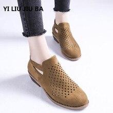 5206850a3 2019 mujeres zapatos transpirables zapatos casuales zapatos de mujer de  tacón bajo señoras resbalón en la