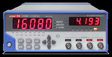 Précision numérique LCR mètre AT2811 fréquence 100Hz 120Hz 1 kHz 10 kHz LCR pont numérique|bridge nuts|bridge elements|bridge manufacturer - title=