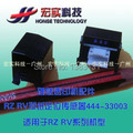 Оригинальный копировальный датчик; ON-171-A8 подходит для RISO EV RV FR 444-33003 Бесплатная доставка