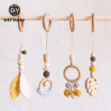 Let's Make Baby Toys 1set/4pcs Play Gym Wooden Beads Beech leaf Pendant Teething Nursing Stroller 0-12 Months Baby Rattle Toys(China)