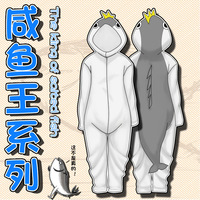 2018 Spring Autumn Salted Fish Coral Velvet Pajamas Cosplay Adult Home Men Women Sets Japan Anime Role Creative New Sleepwear