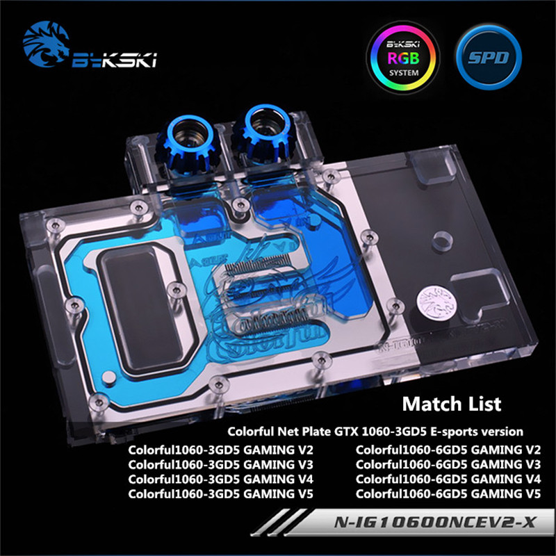 Bykski Full Coverage GPU Water Block For Colorful Net Plate GTX1060 Graphics Card N-IG1060ONCEV2-XBykski Full Coverage GPU Water Block For Colorful Net Plate GTX1060 Graphics Card N-IG1060ONCEV2-X