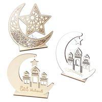 Деревянный Рамадан ИД Мубарак Луна Звезда ислам висит подвесная тарелка со светодиодный украшение с огоньками домашний декор DIY подарок