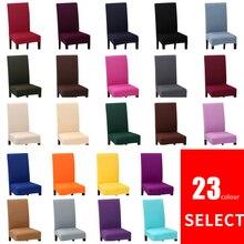 Fundas de Spandex elásticas de poliéster Universal silla con funda extraíble cubierta protectora Comedor Cocina fiesta de banquete de boda Hotel