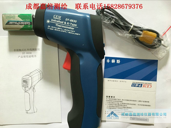 Huashengchang dt 8830 infrared thermometer temperature measuring gun