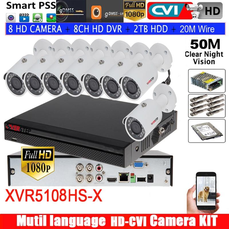 Original DH XVR5108hs X 8CH 2MP HDCVI DVR Security System kit with 8pcs 2MP Network IR Bullet Camera 2MP Waterproof IP camera