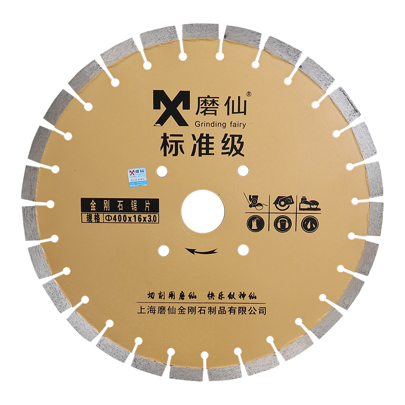 The high tooth durable king 400mm concrete road cutting strip open wall broken diamond saw blade