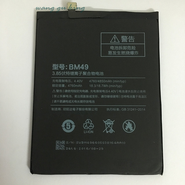 100% Original Backup new BM49 Battery 4850 mAh for Xiaomi Mi Max Battery In stock With Tracking number