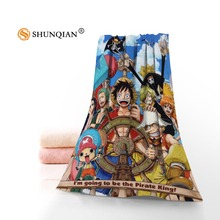 One Piece Bath towels 35×75 140×70