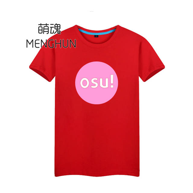 release date: 8076c e8372 Lovely new designed Music Rhythm Game Osu! t shirts Osu game fans gift  summer full cotton high quality tee shirts ac708