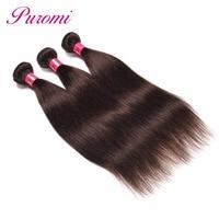 Puromi Peruvian Hair Bundles Dark Brown Straight Hair Bundles 10 24Human Hair Extensions #2 Remy Hair weave 3/4 Bundles