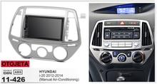 Подходит для hyundai i20 руководство ac 2012-2014 quad core android 8,1 рамка Плюс автомобилей Радио стерео мультимедийных головных устройств магнитофон gps