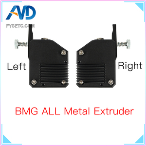 Image 1 - BMG כל מתכת מכבש שמאל ימין משובט מכבש כפול כונן מכבש עבור CR10 Ender 3 Wanhao D9 Anet E10