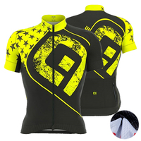 2016 ALE Cycling Jerseys Short Sleeve Summer Style Bike Clothes Outdoor Sportswear Downhill Quick Dry Maillot