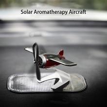 Car styling aircraft decorative anti-slip mat solar rotating dashboard solid car decoration