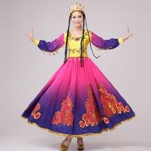 2017 Sale Women Ancient Chinese Costume New Xinjiang Turpan Minority Dance Costumes Chines