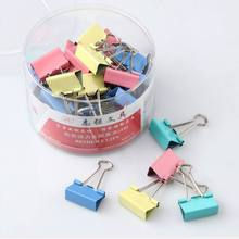 1Pcs 19mm Colorful Metal Binder Clips Paper Clip Office Stat