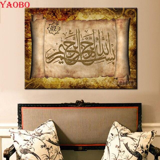 Islamska muzułmanin klasyczne koran pełna plac okrągły diament haft 5d obraz diamentowy DIY cross stitch obraz z kryształków