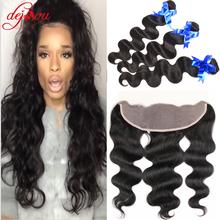 Stema Hair With Closure Brazillian Body Wave With Closure Cheap Brazilian Hair 3 Bundles And Closure Rontal With Bundles
