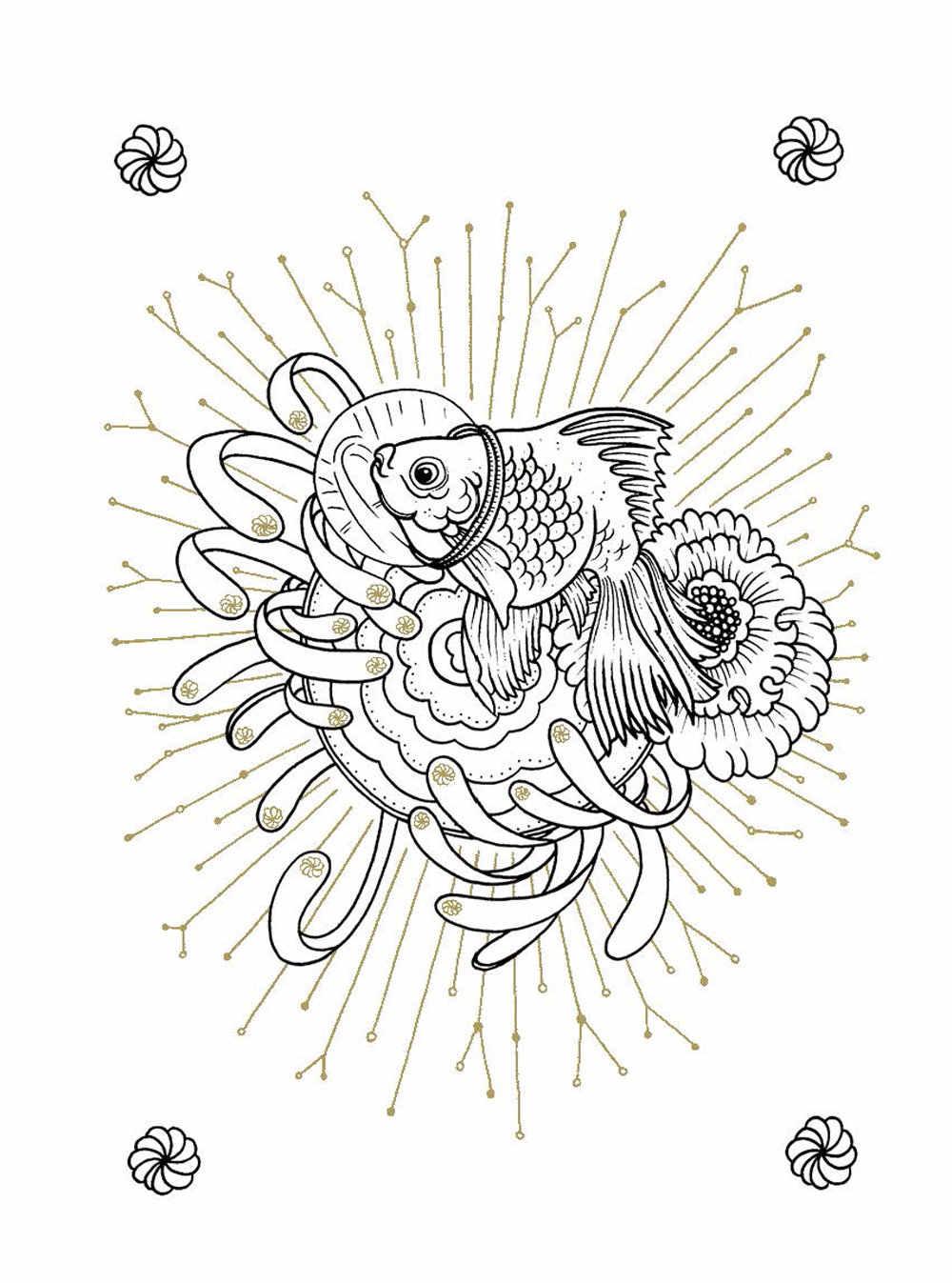 El Libro Para Colorear Tatuajes Para Adultos Alivia El Estrés Matar El Tiempo Pintura Dibujo Antiestrés Libros Para Colorear Libro Colorear Adultos