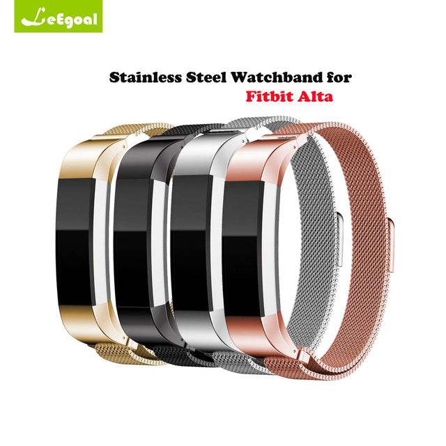 magnetic closure bracelet milanese strap watch band for fitbit alta