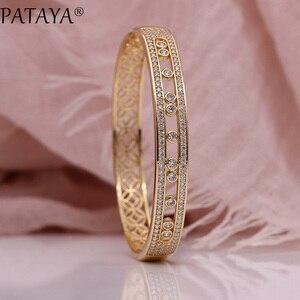 Image 1 - を PATAYA 新中空花びら女性腕輪 585 ローズゴールド婚約ファッションジュエリーラウンド精天然ジルコン高級対称バングル