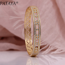 PATAYA New Hollow Petal Women Bangles 585 Rose Gold Engagement Fashion Jewelry Round Fine Natural Zircon Luxury Symmetry Bangle