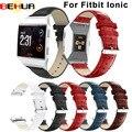Ремешок для часов для Fitbit Ionic ремешок из перфорированной натуральной кожи аксессуар для часов браслет Прямая поставка браслет