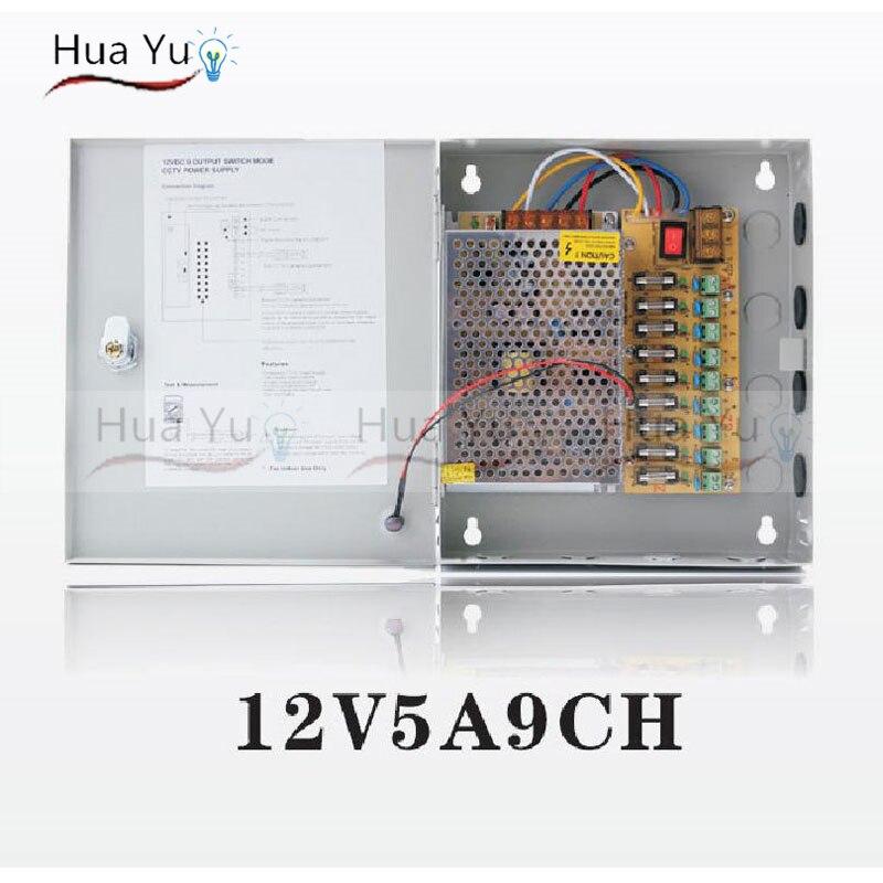 все цены на  9CH 12V 5A CCTV power supply box / 12V 5A 60W monitor power supply / switch power supply  в интернете