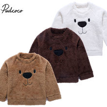 Pudcoco Cute Bear Kids Toddler Baby Girl Boy Plush Fur Long Sleeve Top Blouse Sweater Thick Warm Winter Outfits Clothes 1-5T(China)