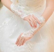 Wedding Fingerless Gloves