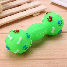 Colorful Squeaky Chew Dog's Toys
