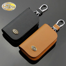 SNCN Genuine Leather Car Key Chain Wallets Cover Case Keychain Key Bags For Volvo S40 S60 S80 XC40 XC60 XC90 V40 V60 V90(China)