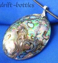 Ожерелье из искусственной кожи paua 50 мм