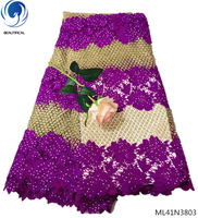 BEAUTIFICAL guipure embroidery lace fabric purple swiss guipure lace stones laces fabrics high quality 5yards/lot ML41N38