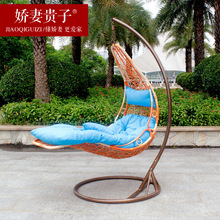Rattan basket hanging outdoor gazebo swing chair rocking adult indoor balcony rattan, wrought iron lounger