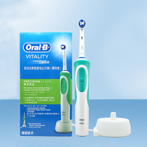 Image 2 - Oral B Sonic elektrikli diş fırçası şarj edilebilir D12S ağız bakımı diş beyazlatma canlılık dönen diş fırçası diş fırçası diş