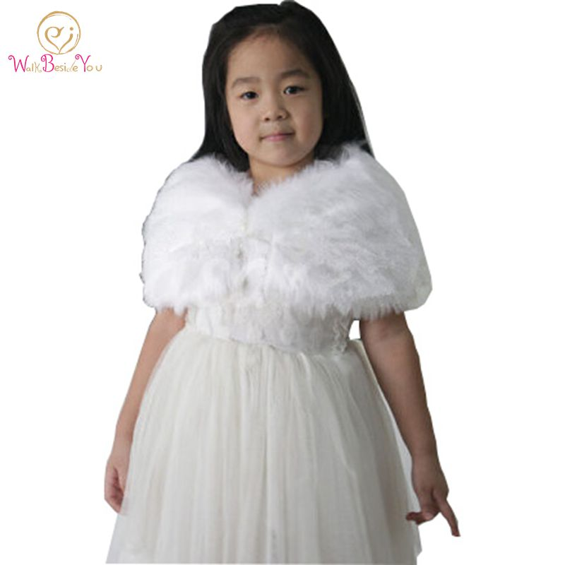 Child faux fur wrap Pearl shrug White Flower girl Shawl 3-9 years old Wraps Winter wedding shrugs Bolero Coat cover up