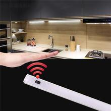 Светодиодный светильник в кухонный шкаф ручной с датчиком подметания