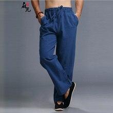 Waist KungFu Trousers Elastic