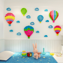 Hot Air Balloon wall decals for kids home decorative living room children 3D stickers