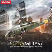 Syma צבאי s102g 3ch ג 'יירו led מיני רדיו שלט רחוק מחוסמת מסוק rc מקורה התקפה מזלט ילדים toys צבא ירוק