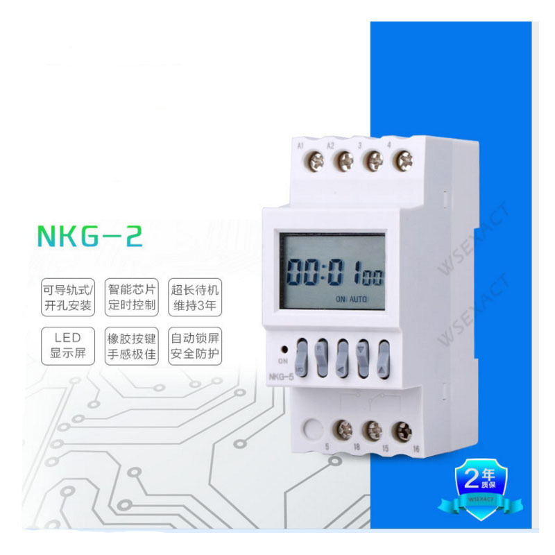 Can Set Up Second Time Control Switch Motor Start-up Control Time Control Range 1 Second -1 Week NKG-2 1 set v2 plastic motorcycle lap timer outdoor motor racing track infrared ultrared tool device lap time 1 second interval time