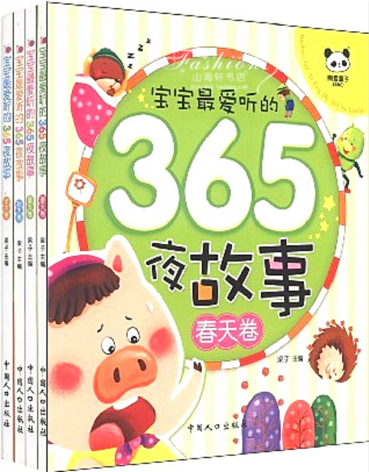 Toddler Coloring Book Promotion-Shop for Promotional Toddler ...