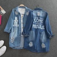 New Plus Size Korean Women Holes BF Jeans Jackets 2017 Spring Autumn Denim Middle Long Loose