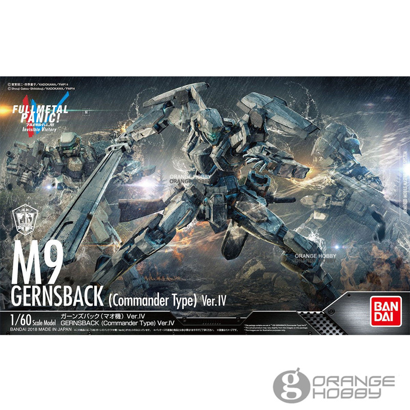 OHS Bandai Full Metal Panic 1/60 M9 Gernsback Kommandant Typ Ver. IV Montage Kunststoff Modell Kits-in Modellbau-Kits aus Spielzeug und Hobbys bei  Gruppe 1