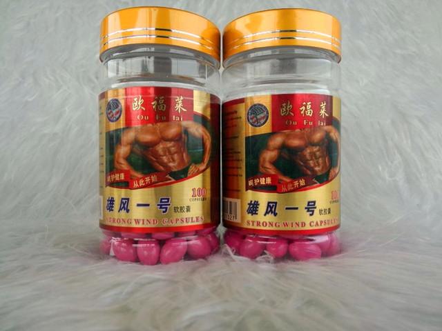 1 Botella de cápsulas de gelatina blanda de mejora de sexo masculino 500mgx100each/botella de suplemento nutricional envío gratis